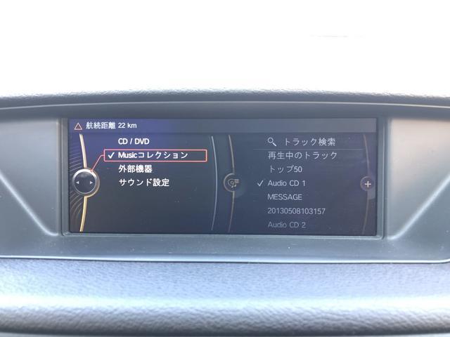 sDrive 18i 純正HDDナビ ETC 純正アルミ(5枚目)