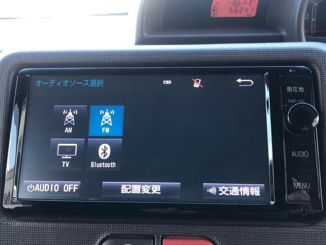 【純正ナビ】運転がさらに楽しくなりますね!!  ◆DVD再生可能◆ワンセグTV◆Bluetooth機能あり