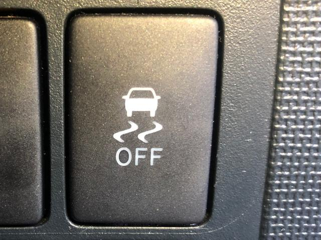 【横滑り防止装置】急なハンドル操作時や滑りやすい路面を走行中に車両の横滑りを感知すると、自動的に車両の進行方向を保つように車両を制御してくれます♪