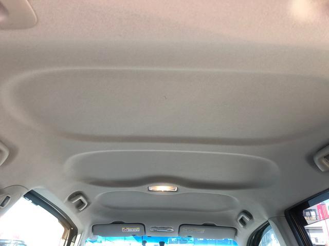 【天井】気になる汚れがある際は、クリーニングのプロにおまかせする事で緩和する事も可能です!