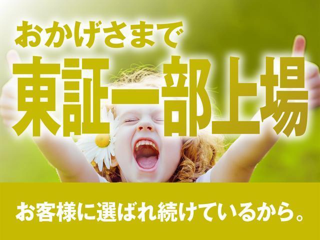 お客様に選ばれているから!おかげさまで東証一部上場!「ガリバーは全国に約500店舗!「安心なガリバーの販売サービス」「充実の保証」など様々なサービスをご提供できます。