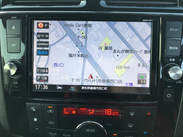 ライダーS HV Aセーフティ ナビ フルセグ 両側電動ドア(5枚目)