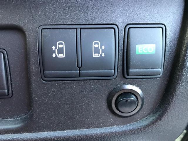 ライダーS HV Aセーフティ ナビ フルセグ 両側電動ドア(8枚目)