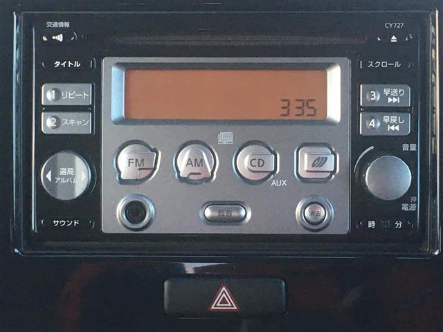 S オーディオ キーレス エアバック ABS(3枚目)