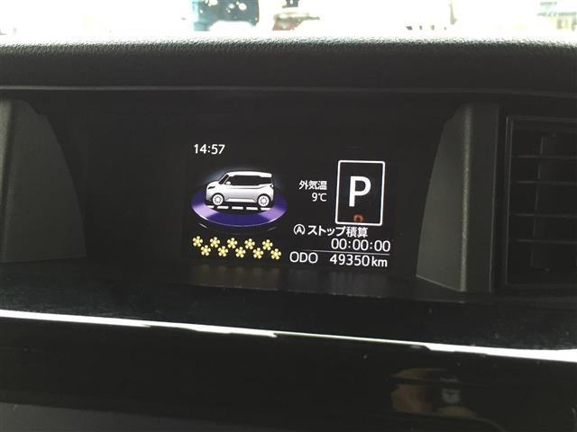 カスタムG S 4WD 純正SDメモリーナビ フルセグTV 両側パワスラ バックカメラ クルコン ビルトインETC アイドリングストップ 横滑り防止 衝突被害軽減ブレーキ LEDヘッドライト(6枚目)
