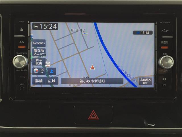 X Vセレクション 4 W D 純正SDメモリーナビ フルセグTV 両側パワースライドドア 運転席シートヒーター エンジンスターター 全方位カメラ アイドリングストップ 横滑り防止 衝突被害軽減ブレーキ(6枚目)