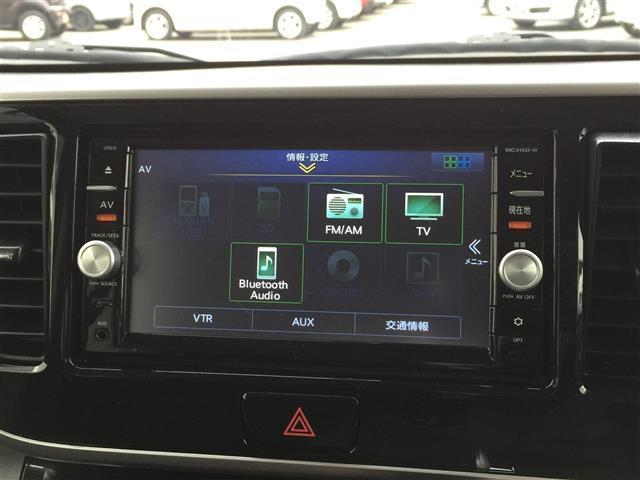 X Vセレクション 4 W D 純正SDメモリーナビ フルセグTV 両側パワースライドドア 運転席シートヒーター エンジンスターター 全方位カメラ アイドリングストップ 横滑り防止 衝突被害軽減ブレーキ(7枚目)