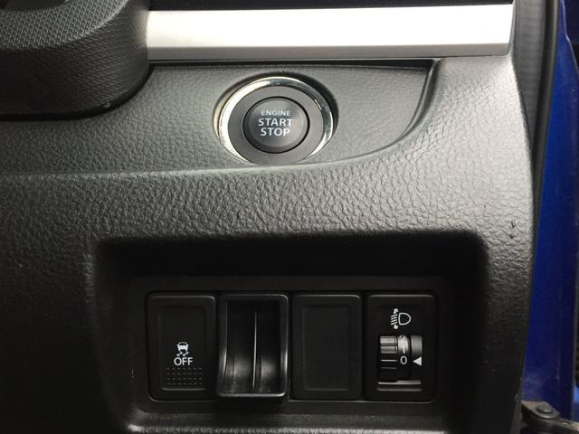 XG 4WD 社外SDナビ DVD視聴可能 バックカメラ 横滑り防止装置 前席シートヒーター E T C プッシュスタート スマートキー(31枚目)