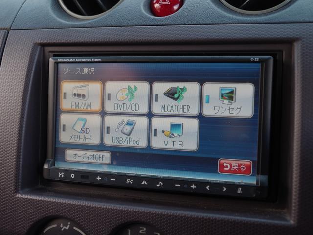「三菱」「パジェロミニ」「コンパクトカー」「静岡県」の中古車4