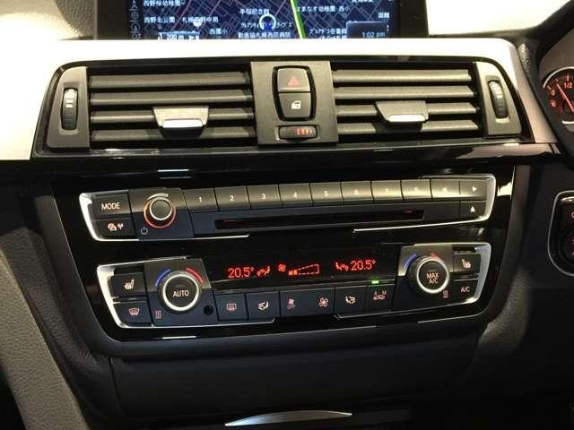 420i xDriveグランクーペ Mスポーツ フルセグTV(10枚目)