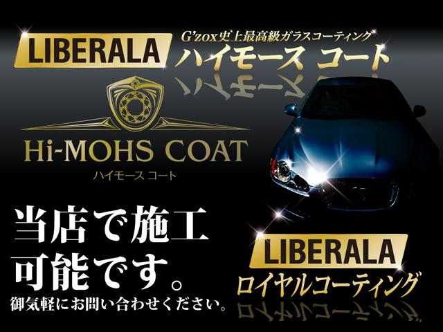 LIBERALA札幌白石の物件にご注目いただき誠にありがとうございます。