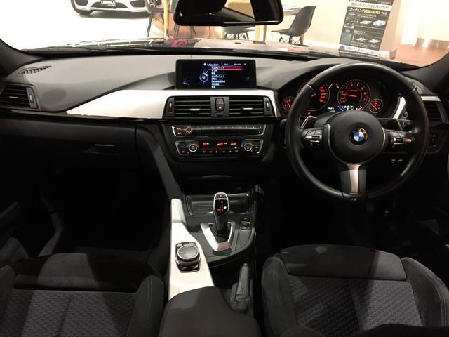 320i xDrive Mスポーツ(3枚目)