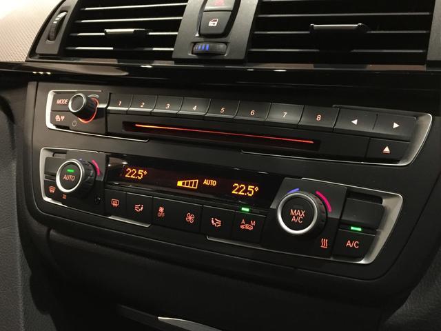 320i xDrive Mスポーツ(12枚目)
