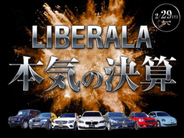 「BMWアルピナ」「アルピナ XD3」「SUV・クロカン」「北海道」の中古車2