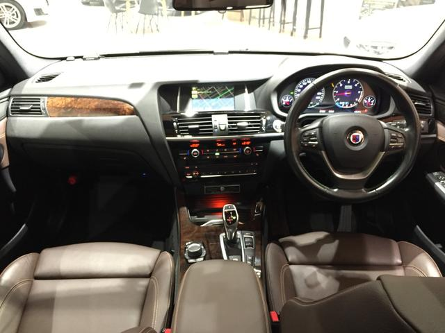「BMWアルピナ」「アルピナ XD3」「SUV・クロカン」「北海道」の中古車3