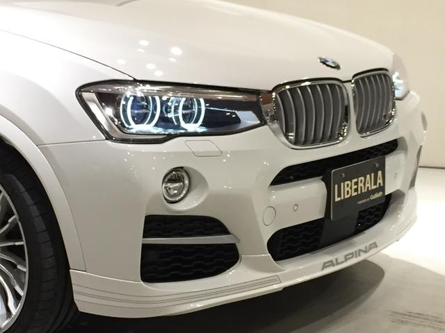 「BMWアルピナ」「アルピナ XD3」「SUV・クロカン」「北海道」の中古車4