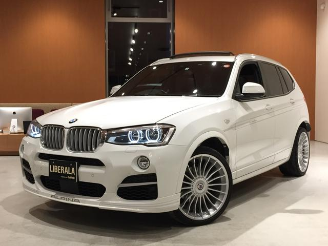 「BMWアルピナ」「アルピナ XD3」「SUV・クロカン」「北海道」の中古車5