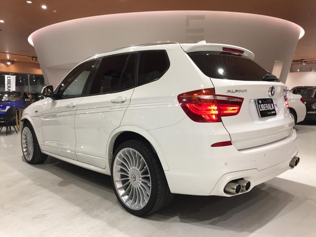 「BMWアルピナ」「アルピナ XD3」「SUV・クロカン」「北海道」の中古車7
