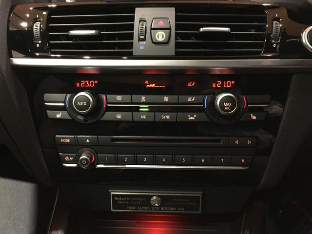 「BMWアルピナ」「アルピナ XD3」「SUV・クロカン」「北海道」の中古車11