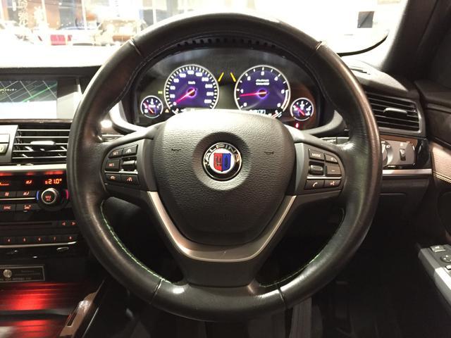 「BMWアルピナ」「アルピナ XD3」「SUV・クロカン」「北海道」の中古車13