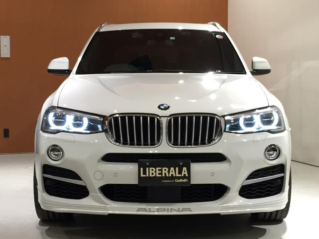 「BMWアルピナ」「アルピナ XD3」「SUV・クロカン」「北海道」の中古車19
