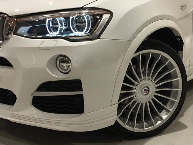 「BMWアルピナ」「アルピナ XD3」「SUV・クロカン」「北海道」の中古車20