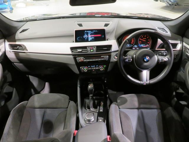 xDrive 18d Mスポーツ(3枚目)