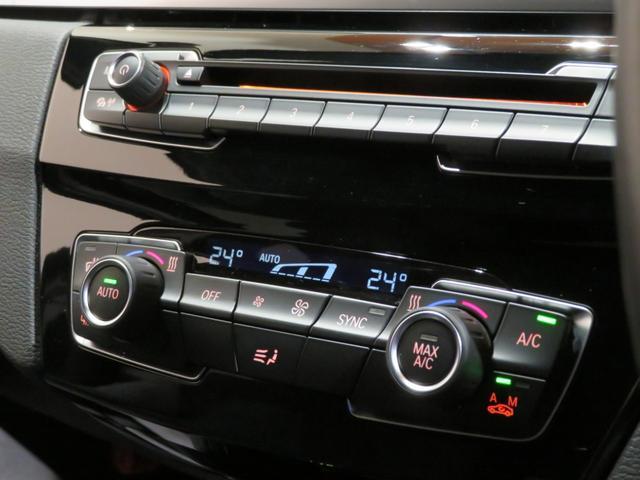 xDrive 18d Mスポーツ(9枚目)