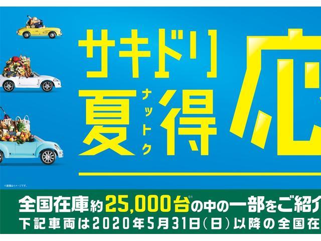 X スペシャル 純正CD キーレス 電格ミラー ベンチシート(2枚目)
