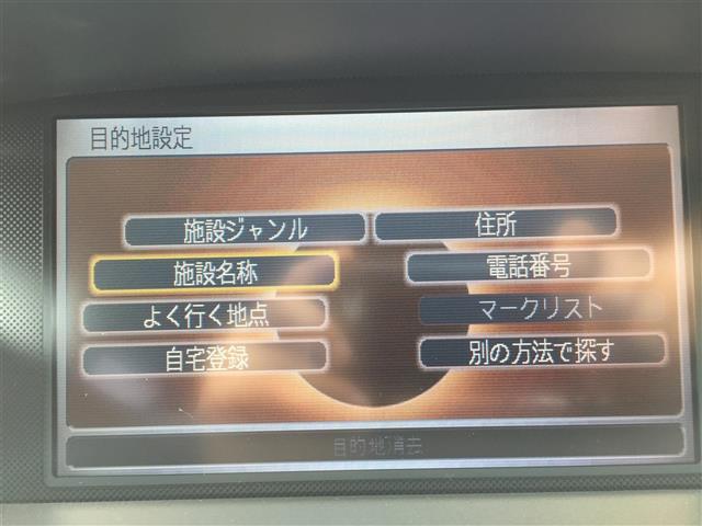 「ホンダ」「オデッセイ」「ミニバン・ワンボックス」「福岡県」の中古車7