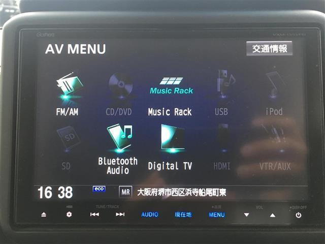 「ホンダ」「N-BOXカスタム」「コンパクトカー」「福岡県」の中古車19