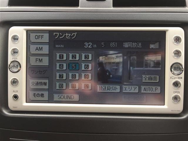 「トヨタ」「カローラフィールダー」「ステーションワゴン」「福岡県」の中古車17