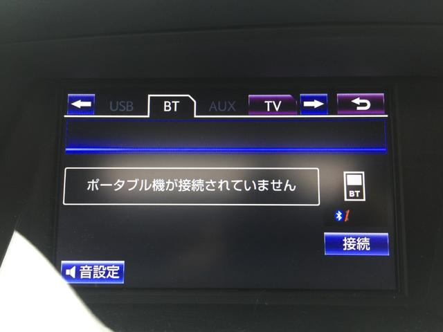 レクサス RX 450h Fスポーツ 純正HDDナビ フルセグ サンルーフ