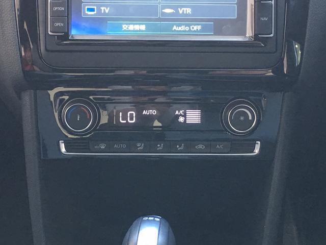 ブルーGT 4WD 純正HDDナビ フルセグ バックカメラ(19枚目)