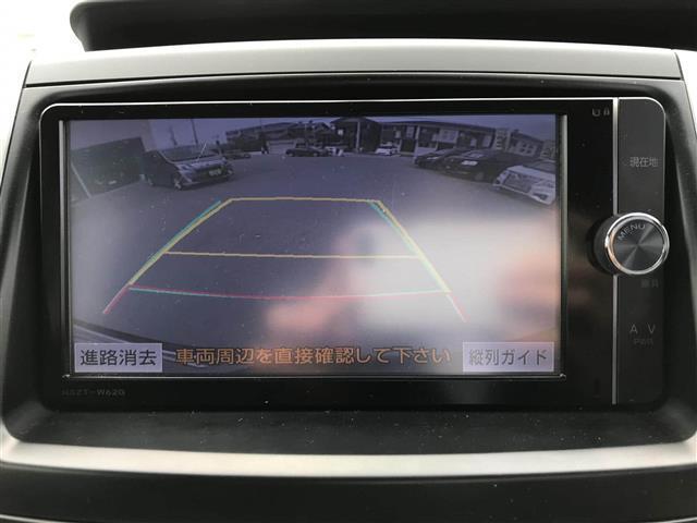 ZS 煌III メモリナビ TV Bカメラ フリップダウン(3枚目)