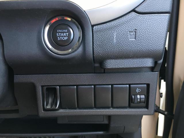 プッシュスタート『鍵を挿さずにポケットに入れたままエンジンの始動を行えます。』