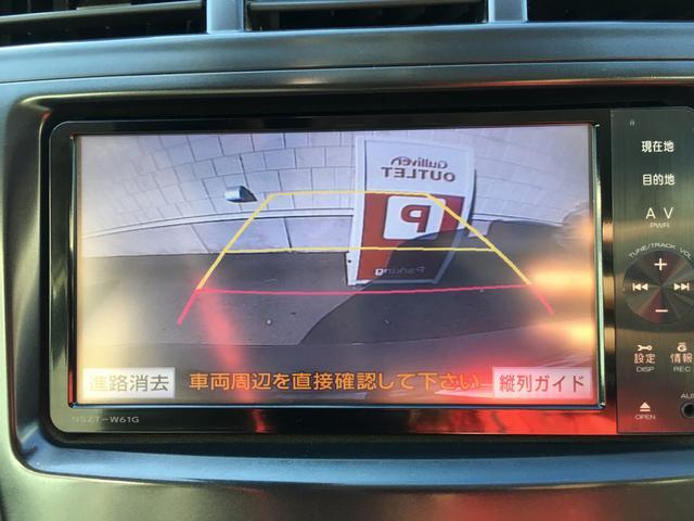 S 純正ナビ フルセグTV バックカメラ ビルトインETC(3枚目)