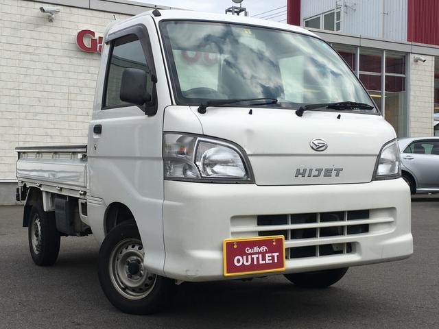 「ダイハツ」「ハイゼットトラック」「トラック」「愛知県」の中古車12