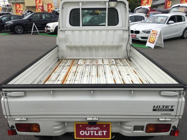 「ダイハツ」「ハイゼットトラック」「トラック」「愛知県」の中古車16