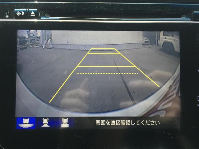 ワンオーナー/純正ナビ/フルセグTV/バックカメラ/ビルトインETC/LEDヘッドライト/オートライト/カーテンエアバック/ECON/横滑り防止装置/プッシュスタート/スマートキー
