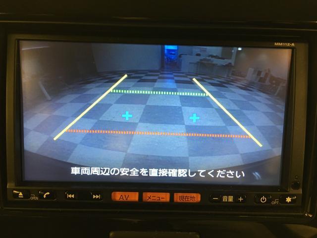 S 純正メモリナビ ワンセグ ETC(14枚目)