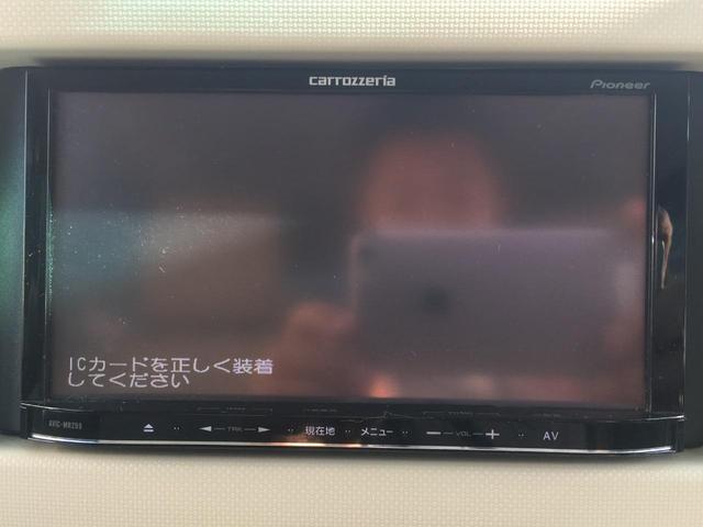 プラスX 社外ナビ Bluetooth スマートキー(4枚目)