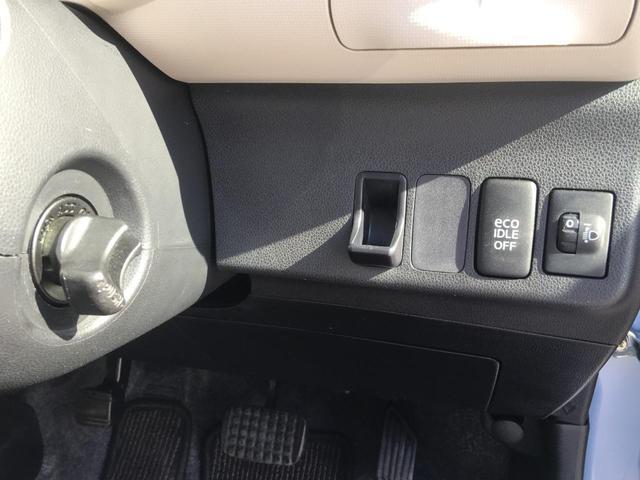 プラスX 社外ナビ Bluetooth スマートキー(6枚目)