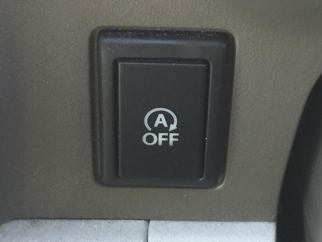 【アイドリングストップ】停車時にブレーキを踏むことでエンジンを停止し、燃費向上や環境保護につなげるという機能です!