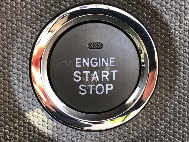 ボタン1つでエンジンがかかります!鍵でエンジンをかける必要はありません