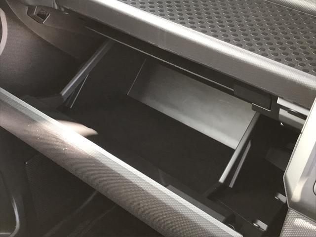 収納スペースその6 グローブボックス