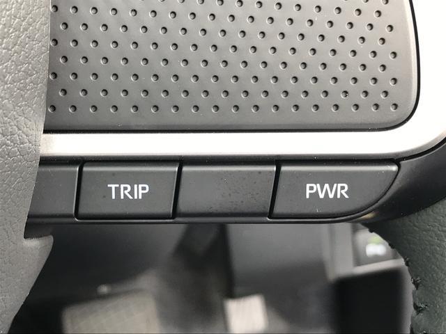 G スカイルーフトップ 電動パーキング+ホールド機能 全方位カメラ 前席シートヒーター LEDヘッドライト LEDフォグランプ キーフリーキー サポカー補助金対象車(10枚目)
