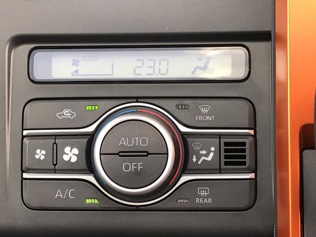 G スカイルーフトップ 電動パーキング+ホールド機能 全方位カメラ 前席シートヒーター LEDヘッドライト LEDフォグランプ キーフリーキー サポカー補助金対象車(13枚目)