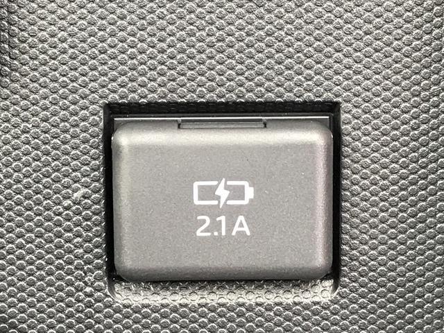 G スカイルーフトップ 電動パーキング+ホールド機能 全方位カメラ 前席シートヒーター LEDヘッドライト LEDフォグランプ キーフリーキー サポカー補助金対象車(15枚目)