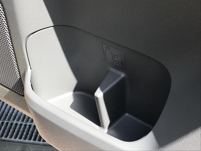 G スカイルーフトップ 電動パーキング+ホールド機能 全方位カメラ 前席シートヒーター LEDヘッドライト LEDフォグランプ キーフリーキー サポカー補助金対象車(29枚目)